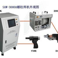 ������SAW-3000A���Զ����������豸