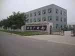 北京广电韵电子设备有限公司