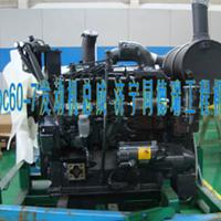 供应小松挖掘机PC60-7发动机总成