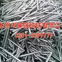 供应工业纯铁YT01,纯铁块YT0,纯铁棒YT2