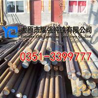 供应电工纯铁圆钢DT4C,纯铁盘圆,纯铁直条