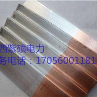 MG-50 63 80 100 125铜铝过渡板