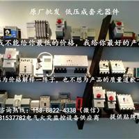 杭州麦谷电气有限公司