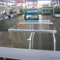哪儿生产6061T6铝板