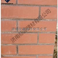 地砖胶多少钱济南建材市场