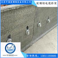 【铁路固定供应商】直销玻璃钢防护罩梯架