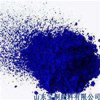 供应塑胶色母粒油墨涂料用 酞菁蓝B