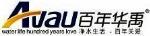 深圳市华禹净水设备有限公司