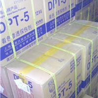 供应吉林新美达dpt-5着色探伤渗透剂中皓