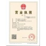 南游电缆(上海)有限公司
