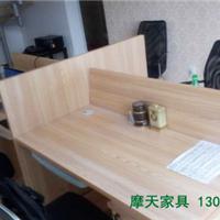 供应天津办公桌多少钱,最便宜办公桌