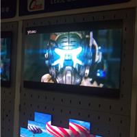 供应四川三合电子无缝液晶拼接屏