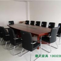 供应天津开会桌,4.0米会议桌 14把椅子