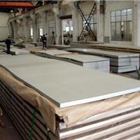 天津斯巴达金属材料销售有限公司