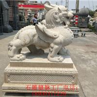 石雕貔貅 石材貔貅 貔貅专业雕刻厂