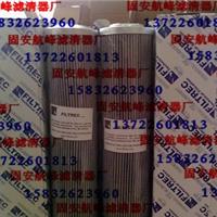 供应富卓液压滤芯D771G10A  R164G25B