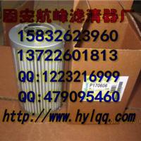 供应液压滤芯R166G25B  D730G25富卓滤芯