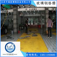 汽车装潢行业洗车规定