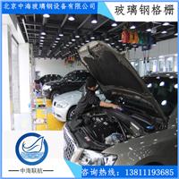 供应北京洗车用品店批发网格板