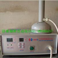 专用导热油封盖机A锅炉清洗剂封口机
