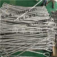 ADSS光缆用预绞式耐张金具耐张线夹耐张串