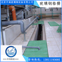 洗车沥水格子板  洗车场专用地板