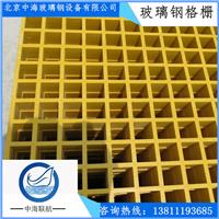平台铺路板/耐酸碱/耐腐蚀/抗老化