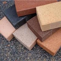 厂家供应供应页岩烧结砖、透水砖、广场砖