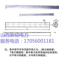 JT-120 185 240 300 400 500型钳压接续管