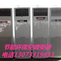 苏州水空调安装,苏州安装水空调