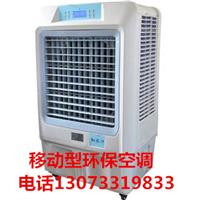 常熟水空调安装,常熟安装水空调