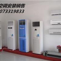 张家港水空调张家港水空调安装张家港水空调