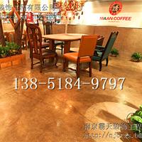 南京复古地坪漆施工,漫咖啡仿古做旧地面