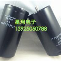 供应日本NICHICON 原装电容器 6800UF400V