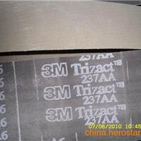 3M237AA/A30/A45/A80金字塔砂带