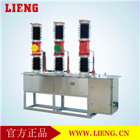 供应 高压真空断路器ZW7 生产厂家
