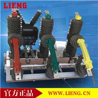 供应 高压真空断路器ZW32-12 生产厂家