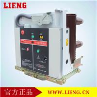 供应 高压真空断路器(ZN63)VS1生产厂家