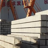 徐州鼎博混凝土制品有限公司