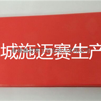 供应永久磁铁TS-250、TS250