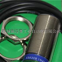 供应XS8-C40MP230接近开关、电感式