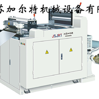 JRT-GGCL16 �й���Ϻ��л�