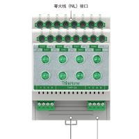 ThinkHome P8C云控器 智能照明控制器