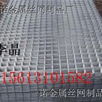 渭南屋面焊接地暖网片国标丝特惠价2元起