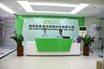 深圳市思奥特照明科技有限公司
