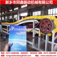供应鳞板输送机,重型输送机,重物输送机