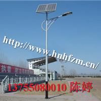湖南衡阳太阳能路灯厂家 LED路灯安装