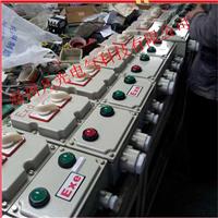 BXM系列防爆照明动力配电箱