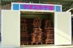 宁津县卫东干燥设备厂