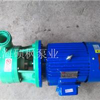 供应耐腐蚀酸碱泵50FS-28塑料离心泵自吸泵